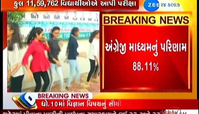 Surat: Students Play Garba and Celebrate 10th Board results