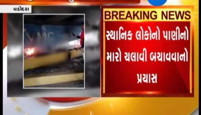 Vadodara Woman Died Burning While Sleeping On Garbage