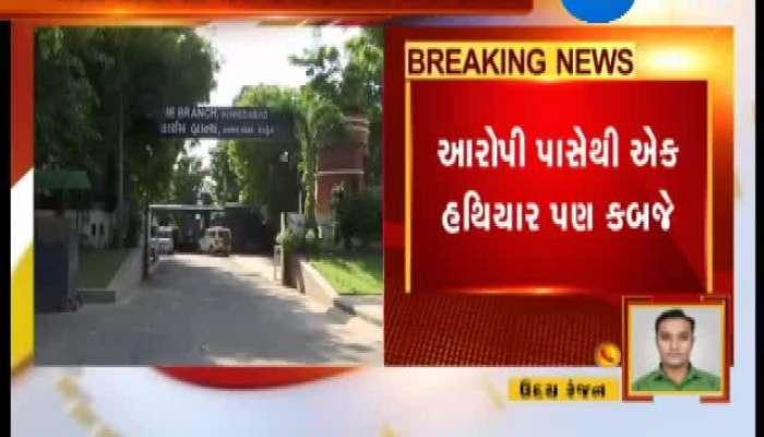Ahmedabad Gangster Shiva Mahalingam Arrest