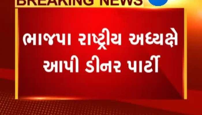 News@Metro Noon 21052019
