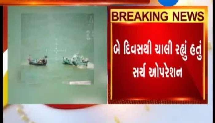 Kutch Indian Coastguard Caught Drug From IMBL