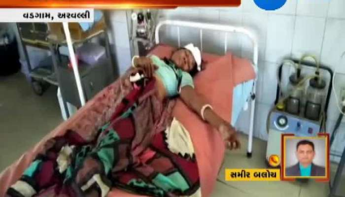 Arvalli Son Attack On Parentes In Family Issue