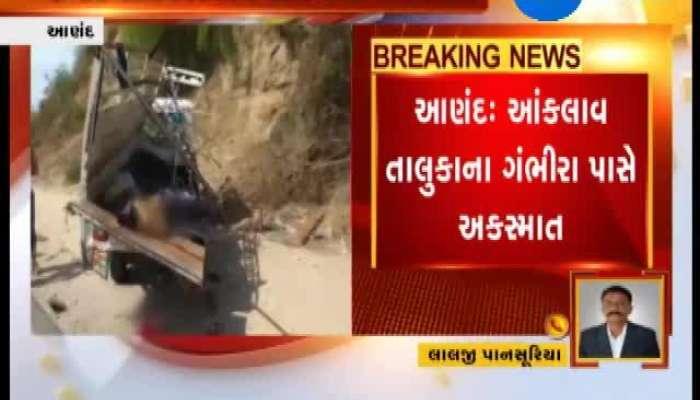 Anand 7 Died In Accident Near Gambhira