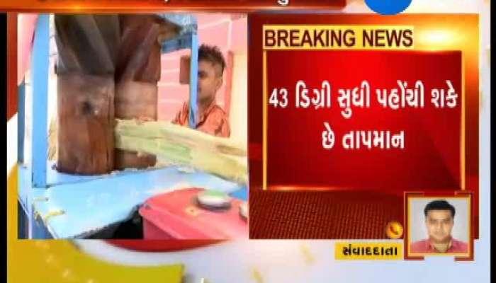 Ahmedabad Orange Alert For Next 2 Days