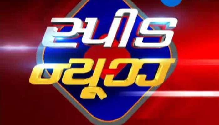 Speed News Evening 21052019