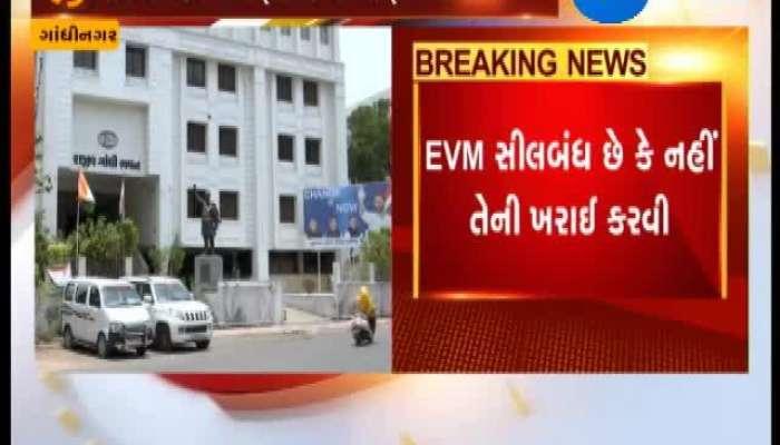 Congress instructs Poll Agents regarding EVM and VVPAT