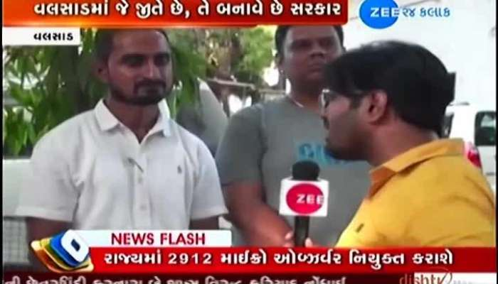 Valsad Journalist's View On Loksabha Election Exit Poll