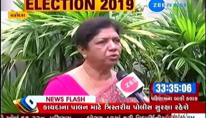 Vadodara Candidate Ranjan Bhatt's Reaction About Result