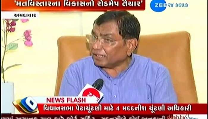 Election 2019 Ahmedabad Candidate Kirit Solanki's Reaction About Result