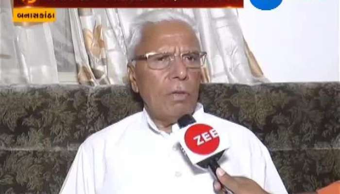 Election 2019 Banaskantha Candidate Parthi Bhatol's Reaction About Result
