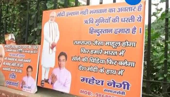 Loksabha Election 2019 results live: Delhi BJP Havan