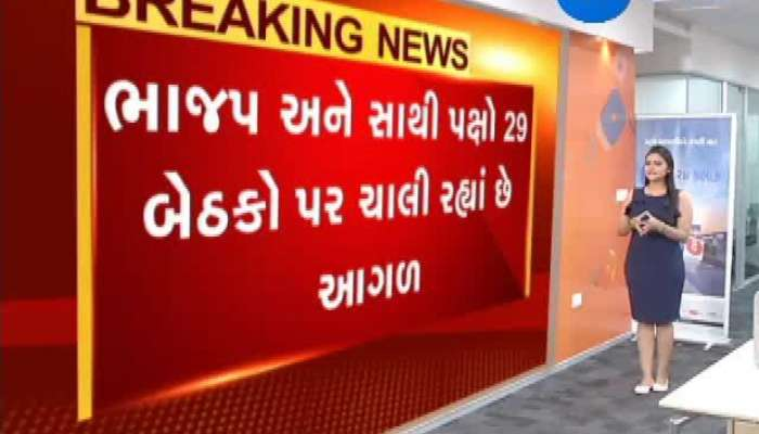 Loksabha Election 2019 results live: BJP Leading In Starting