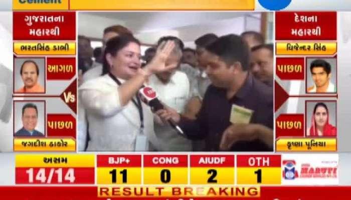 Loksabha Election 2019 results live: Poonam Madam Winning Interview