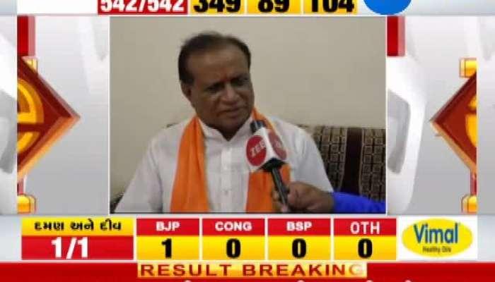 Loksabha Election 2019 results live: Dipsinh Rathod Winning Interview