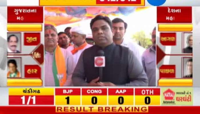 Loksabha Election 2019 results live: Ratansinh Rathod Winning Interview