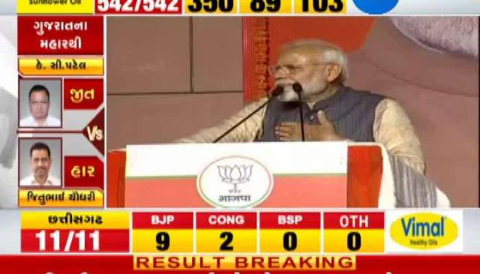 LS Results 2019: The Nation Has Won, says PM Modi