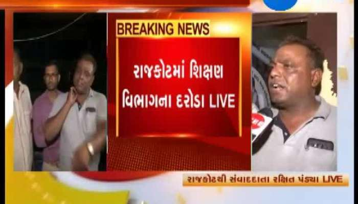 Fire Safety Checking In Ahmedabad And Rajkot