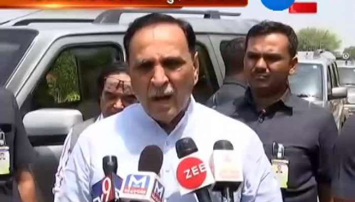 CM Vijay Rupani About Surat Fire Tragedy And PM Visit