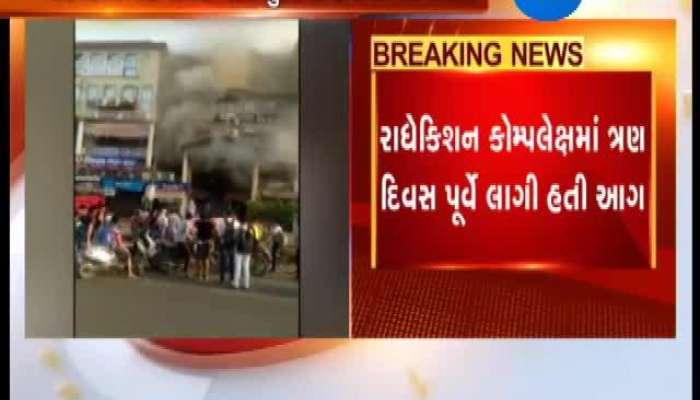Ahmedabad Radhekrishna Complex Fire