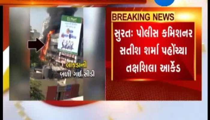 Surat Commissioner And Crime Branch Reach To Taxshila