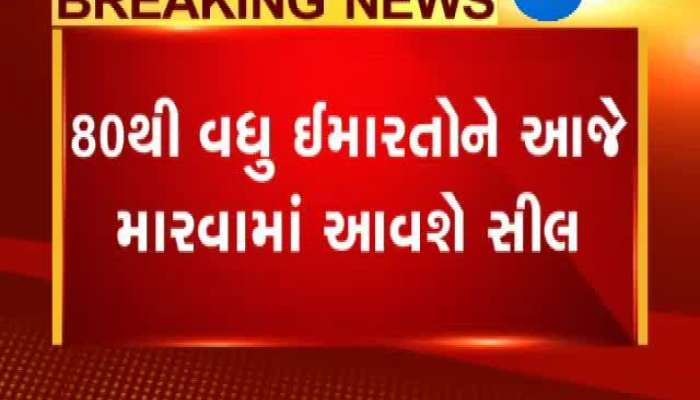 Municipal Corporation in Action After Surat Fire Tragedy in Surat and Rajkot
