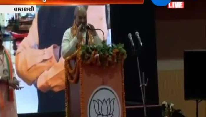 Amit Shah Speech In Varanasi