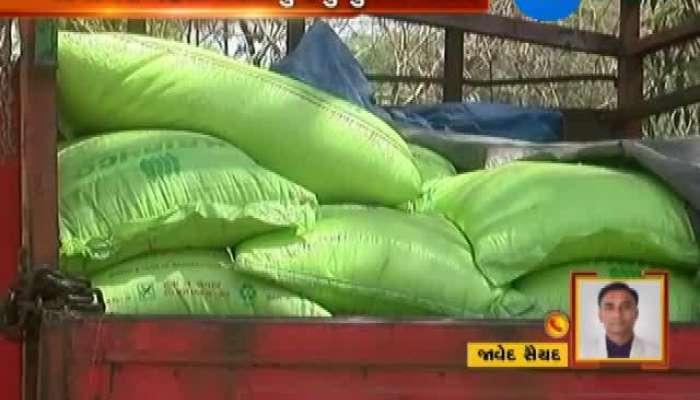 Narol: Fertilizer Scam, Police arrests people involved
