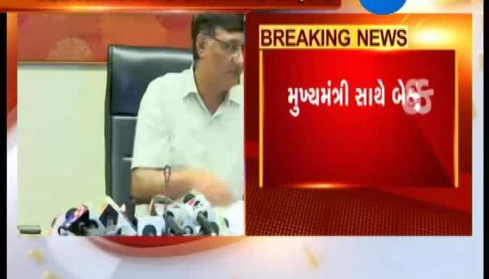 Surat Fire Tragedy : City Development Officer Holds Press Conference