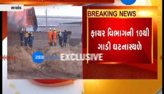 Sanand: Fire In Chemical Factory,Firefighters Arrive