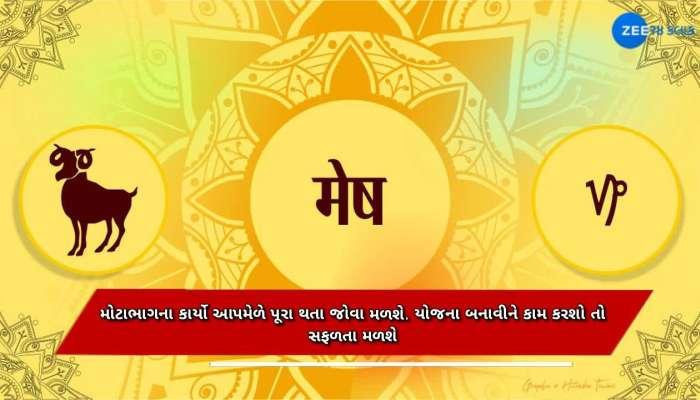 28 may horoscope grah nakshatra makes life easy
