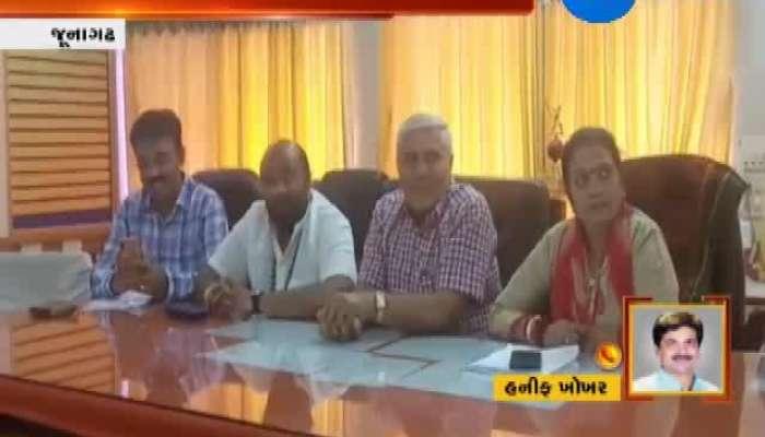 Junagadh Corruption Allegation