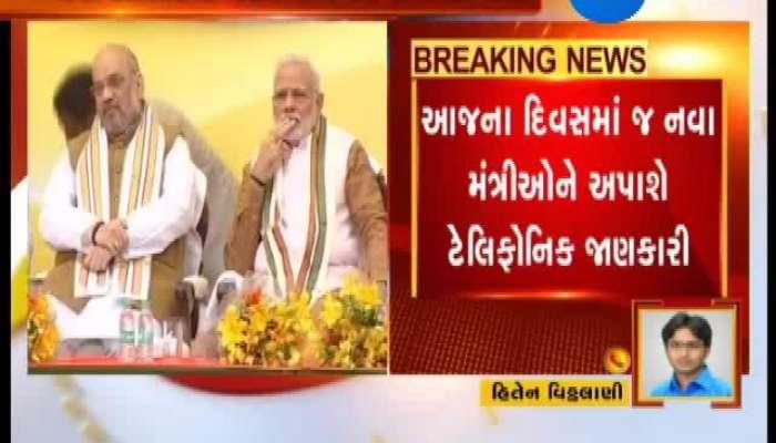PM Modi and Amit Shah's Marathon Meeting