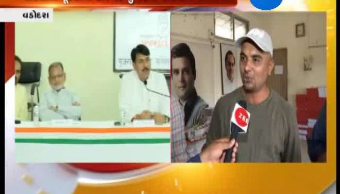 Vadodra: Congress Party Workers Talk About Results of LS polls 2019