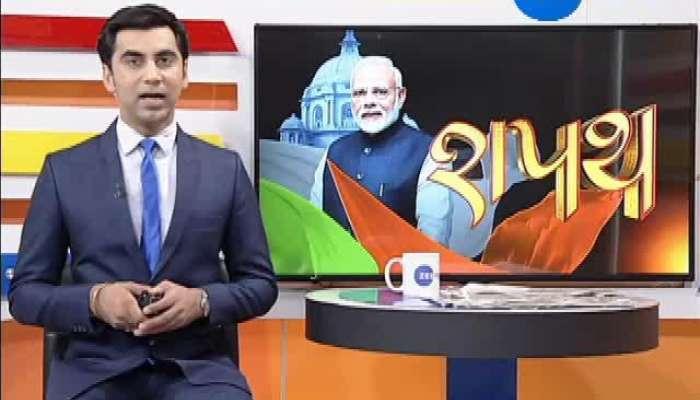 Delhi: PM Modi Reaches Rajghat