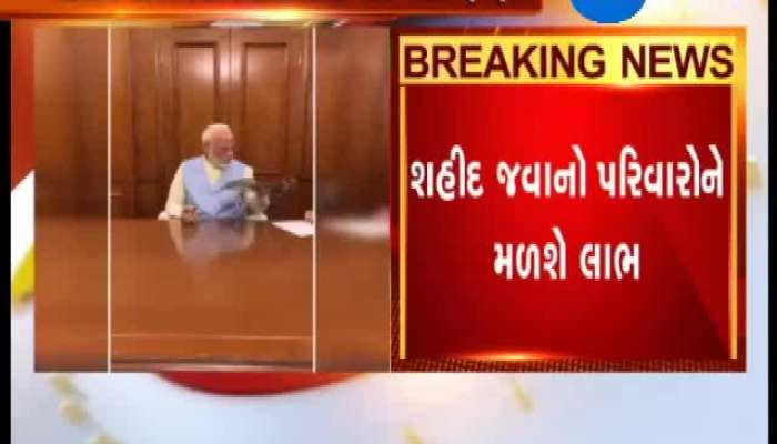 PM Narendra Modi Announced First Sceam Of Their Government
