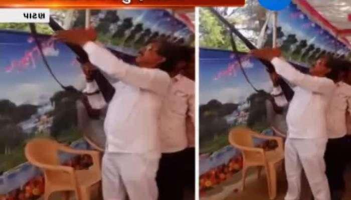 Patan Jagadish Thakor Firing