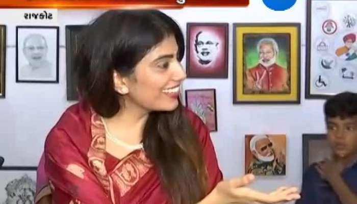 Rajkot Narendra Modi Painting Exhibition