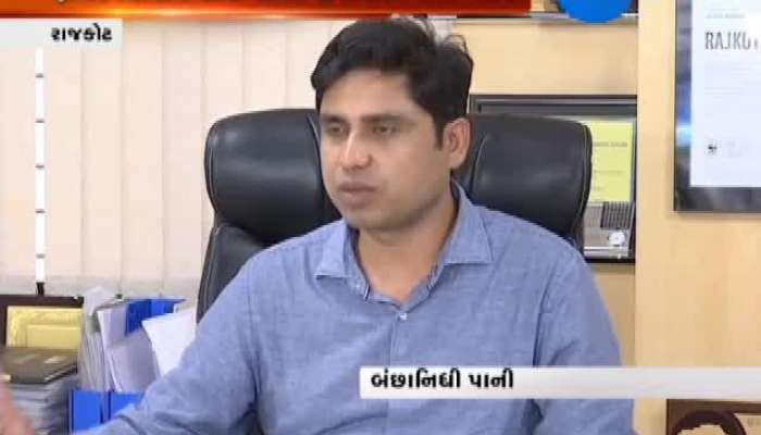 Rajkot: Municipal Commissioner Holds meeting with fire Officers and School Authorities