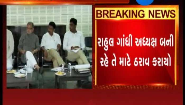 Gujarat: Congress Leaders meet ahead of Vidhansabha Session