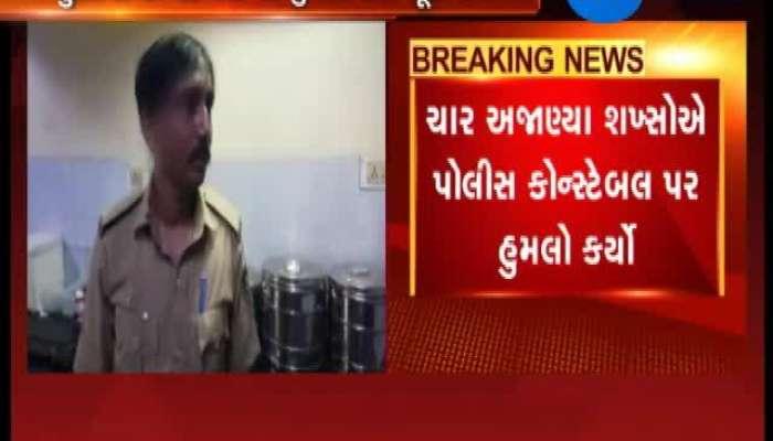 Surat: Police constable gets robbed