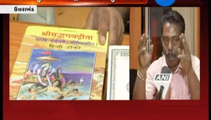 Uttarakhand: Library in BJP Karyalay