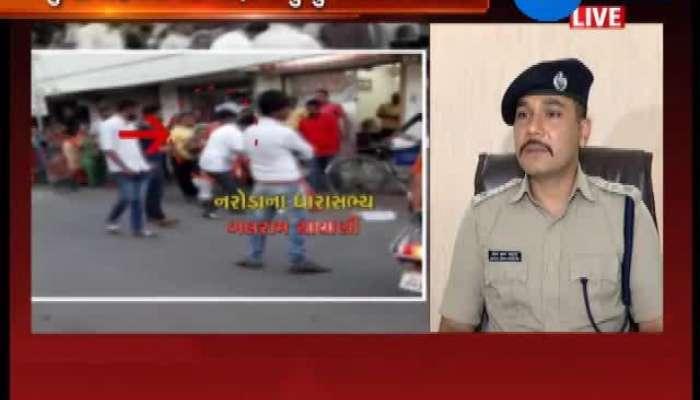 FIR registered Against Balram Thavani For mistreating women