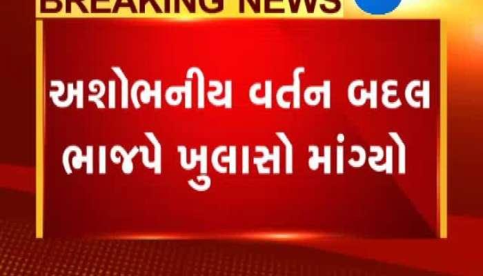BJP Slams notice to Balram Thawani
