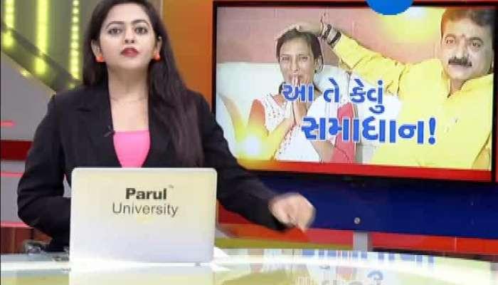 debate on balram thawani