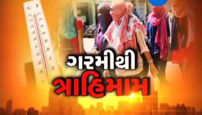 Northen India AS An Unrelenting Heatwave IMD Warns Of Severe HEat Over The Week