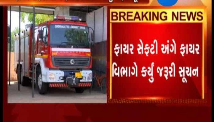 Gandhinagar: Fire Safety Checking Request