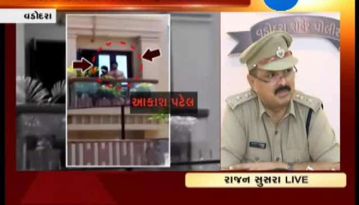 Vadodra: Zone 2 DCP Rajan Susra Holds Press Conference