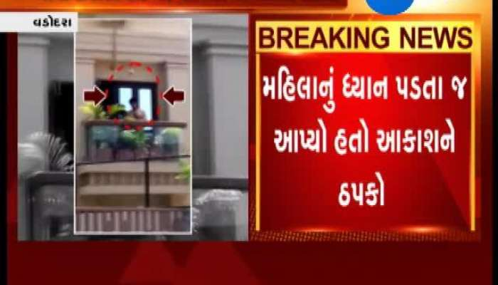 Vadodra: Mahila Ayog Asks For Report From Police About Swimming Pool Video Matter