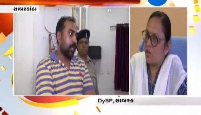 Chit Fund Scam in Sabarkantha And Arvalli