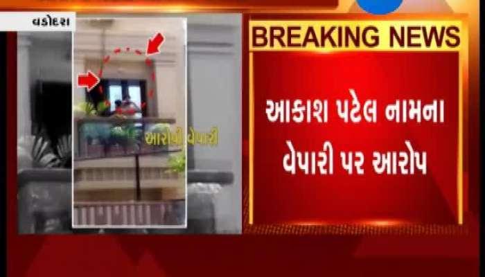 Vadodra: Akash patel is member of BJP IT Cell